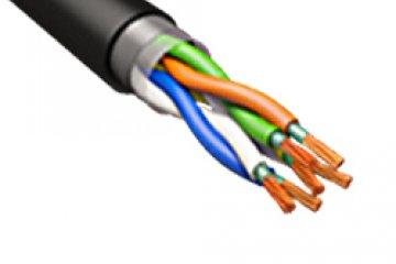 Купить МКШВнг(А)-FRLS кабель с изоляцией из керамообразующей кремнийорганической резины в Минске